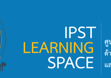 IPST Learning Space