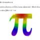 เรื่องส่วนตัวของ π !! ตัวเลขมหัศจรรย์