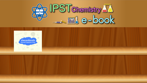 ipst chemistry ebook