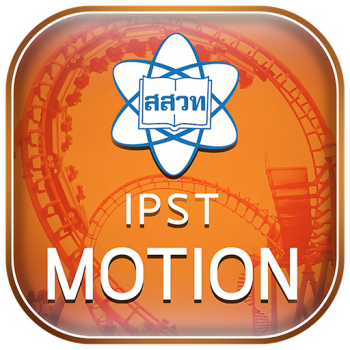 IPST Motion (Unreleased) รูปภาพ 1