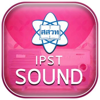 IPST Sound (Unreleased) รูปภาพ 1