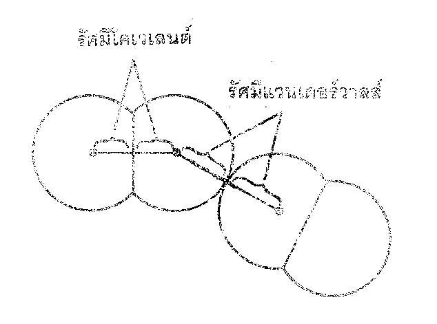 Covalent Compound