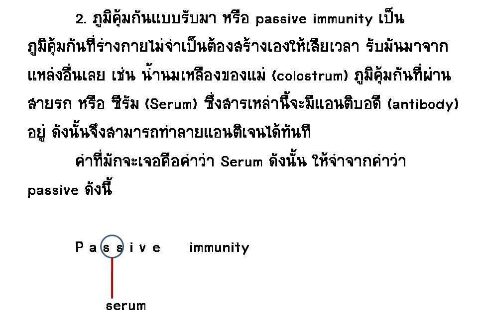 immunitáscseppek leszoknak a dohányzásról)